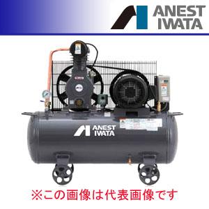 エアーコンプレッサー レシプロオイル式 タンクマウント型 三相200V TLP15EF-10 M6(60Hz) アネスト岩田