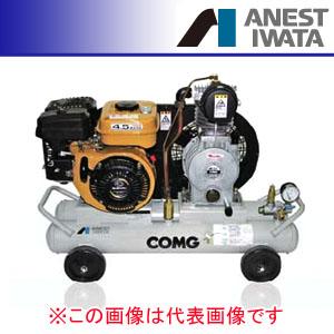 オイル式軽便タイプ 双胴型コンプレッサー コング 三相200V PLU15BF-7 M5(50Hz) アネスト岩田