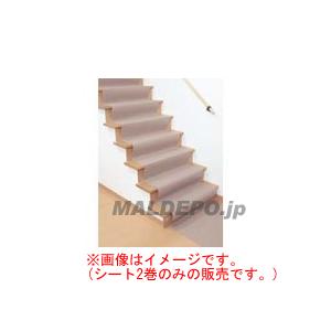 吸着養生シート 階段・床用 750×3400mm 2巻入