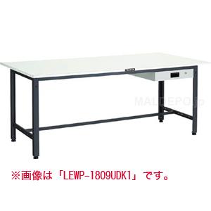 LEW型 軽量作業台(間口900mm) 1段引き出し付 ポリ化粧天板 LEWP-0960UDK1 トラスコ(TRUSCO)