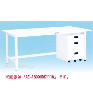 AE型 軽量作業台(間口1800mm) 3段キャビネット付 リノリューム張天板 RAE-1800UDK111W トラスコ(TRUSCO)