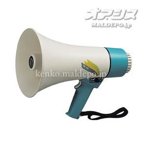拡声器 汎用メガホン6W ホイッスル音付(電池別売)
