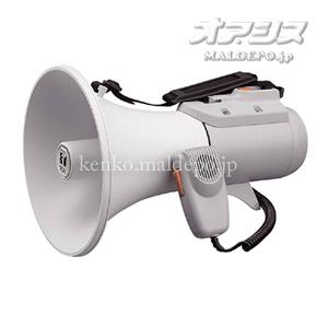 拡声器 中型ショルダー型メガホン ホイッスル音付き