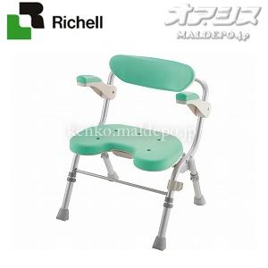 折りたたみシャワーチェア U型 肘掛付 グリーン 48086 リッチェル 座面幅45