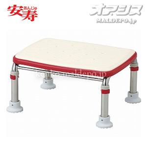 安寿 ステンレス製浴槽台R あしぴた 標準タイプ 12-15 レッド 536-442 アロン化成 高さ12-15cm