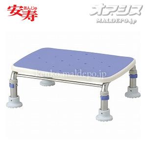 安寿 ステンレス製浴槽台R あしぴた 標準タイプ 12-15 ブルー 536-443 アロン化成 高さ12-15cm