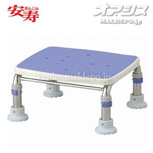 安寿 ステンレス製浴槽台R あしぴた ミニ10 ブルー 536-461 アロン化成 高さ10cm
