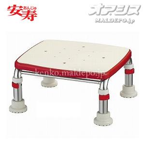 安寿 ステンレス製浴槽台R あしぴた ミニ15-20 レッド 536-464 アロン化成 高さ15-20cm