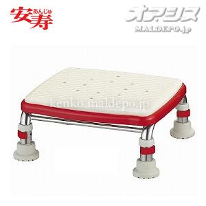 安寿 ステンレス製浴槽台R あしぴた ミニ12-15 レッド 536-472 アロン化成 高さ12-15cm