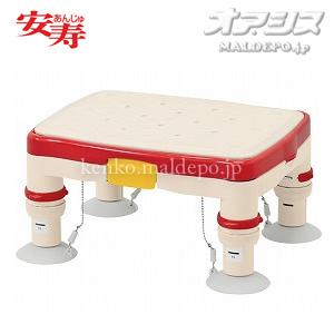安寿 高さ調節付浴槽台R かるぴったん 標準タイプ レッド 536-480 アロン化成 高さ15-22.5cm
