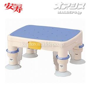 安寿 高さ調節付浴槽台R かるぴったん 標準タイプ ブルー 536-481 アロン化成 高さ15-22.5cm