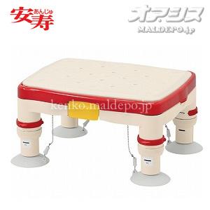 安寿 高さ調節付浴槽台R かるぴったん 標準ソフト レッド 536-482 アロン化成 高さ15-22.5cm