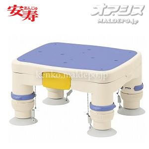 安寿 高さ調節付浴槽台R かるぴったん ミニタイプ ブルー 536-483 アロン化成 高さ15-22.5cm
