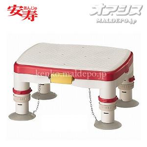 安寿 高さ調節付浴槽台R かるぴったん ミニソフト レッド 536-486 アロン化成 高さ15-22.5cm