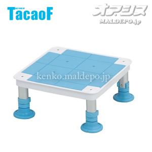 テイコブ浴槽台 小サイズ YD01-16 幸和製作所 高さ16-20.5cm