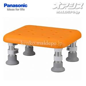 バススツールソフトコンパクト1220 オレンジ VAL10520D パナソニックエイジフリー 高さ12-20cm
