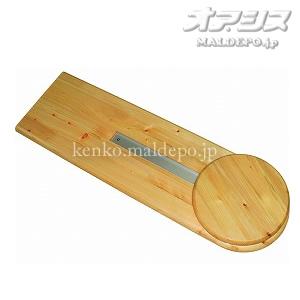 シクロケア 檜材バスボード / 950