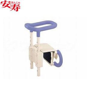 安寿 高さ調節付浴槽手すり UST-130/536-601 ブルー アロン化成