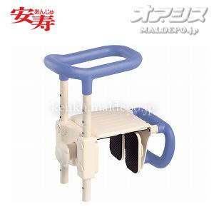 安寿 高さ調整付浴槽手すり UST-165W/536-611 ブルー アロン化成