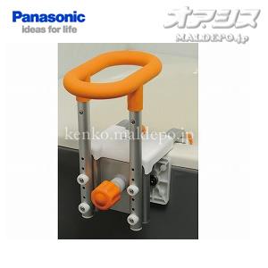 入浴グリップ N-200 オレンジ VAL12002 パナソニックエイジフリー