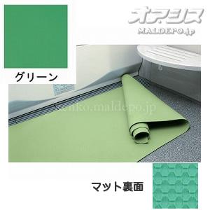 洗い場・浴槽すべり止めマット オーバルリンク ロングタイプ L3/グリーン 弘進ゴム