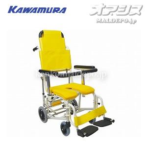 入浴・シャワー用車いす ぴったりフィット(クリあり) / KS11-PF U型 カワムラサイクル