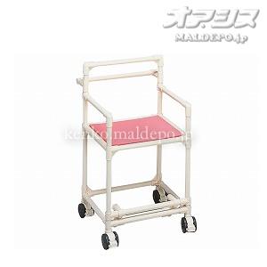 トマト シャワーキャリー(背もたれ肘付型) / TY-805(P) ピンク
