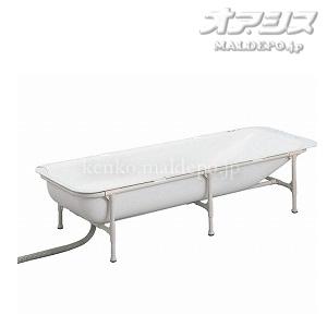 トマト 介護浴槽「湯った~りII」 すみれ 和室用低床タイプ / TNN-AL
