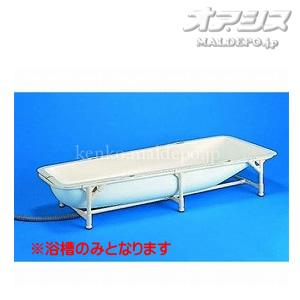 トマト 介護浴槽湯った~り2用 浴槽のみ, ものづくりのがんばり屋:c4d39fa0 --- sunward.msk.ru