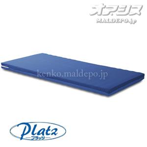 リバーシブル ニューポイントマットレス PKM-9080 幅90cm PLATZ(プラッツ)