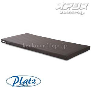 スタンダードマットレス PKM-E80BR 幅90cm PLATZ(プラッツ)