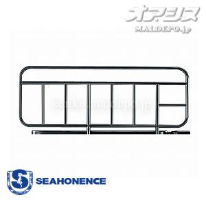 和夢「凛」・「純」専用 ベッドサイドレール(2本組) K-170R レギュラーサイズ シーホネンス