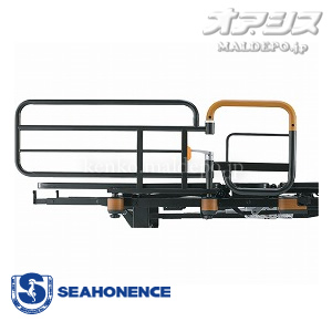 和夢「凛」・「純」専用 回転式アーム介助バー(1本) K-40R ショート・レギュラーサイズ用 シーホネンス
