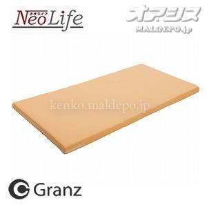Granz グーマットレス(ネオライフ用) B-287