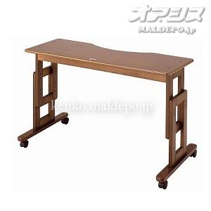 サポートテーブルE 高さ調節45~60cm