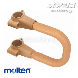 垂直手すりバディーI専用 サイドバー MNTCM01LB モルテン