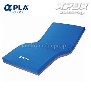 アルファプラF 撥水・防水カバータイプ レギュラー 幅100cm MB-FW0R アルファプラ