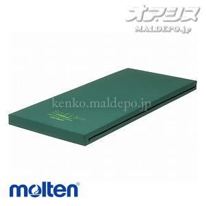 molten ソフィア 防水・清拭タイプ ショート 幅83cm MHA1083SA モルテン