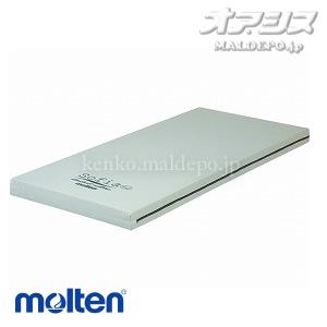 molten ソフィア 通気・洗浄タイプ レギュラー 幅83cm MHAV1083A モルテン