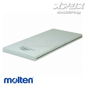 molten ソフィア 通気・洗浄タイプ レギュラー 幅91cm MHAV1091A モルテン