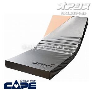 CAPE ディンプルマットレス 幅90cm ショート CR-543 ケープ