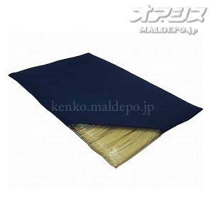 ベッド用アクションパッド ロングサイズ #6303 カバー付(紺色)