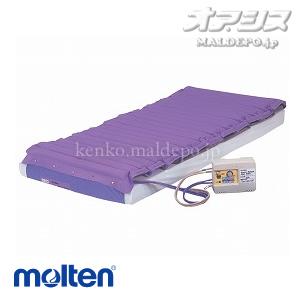molten スーパー介助マット K02 MSK-0200 モルテン