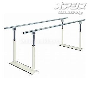 平行棒 ロングパラレルDX 01/ TB-1078-01【受注生産品】