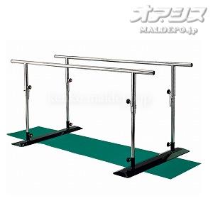 簡易平行棒 / BP2 カワムラサイクル