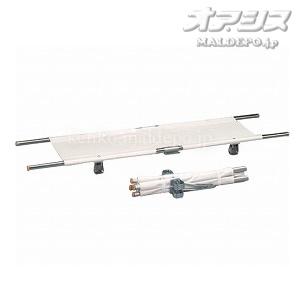 四つ折り担架 OT-14 取付伸縮型 アルミ