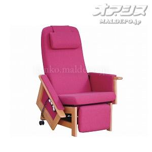 電動起立補助機能付椅子 マルチ5Lサイズ 布地 HV-01LR