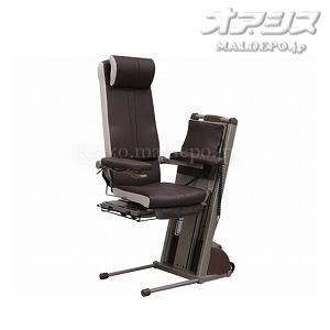 電動昇降座椅子 独立宣言暖らん DSDAR