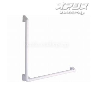 浴室手すり ソフトハンド Vタイプ φ34 長さ70×60cm P-34V L-7060