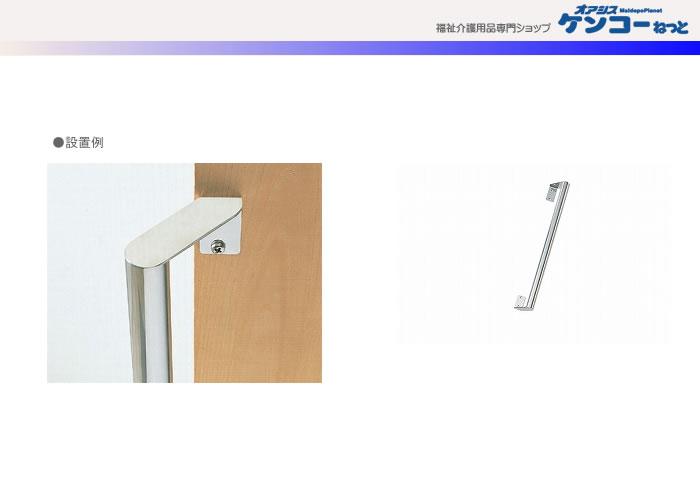 Stainless steel safety rails or plump TT-502D length 30 cm